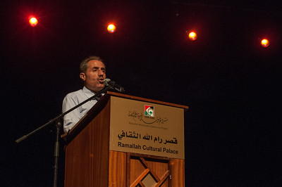 2012 al-Raja Dabke Performance