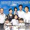 IMG_6585 copy