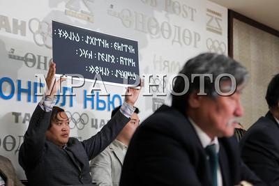 2019 оны дөрөвдүгээр сарын 10. Гэрэл зургийг Г.БАЗАРРАГЧАА /MPA/
