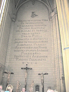 Writing in Cathedral using early Croatian Alphabet
