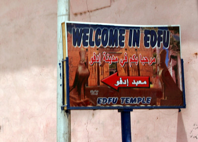 Welcome in Edfu!