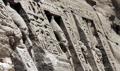 Nefertari.