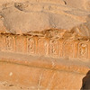 The hieroglyphs on Thoth's baboon statue.