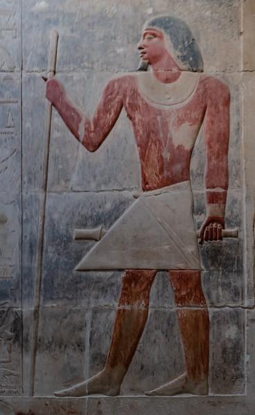 Relief inside the tomb of Ka-gmni