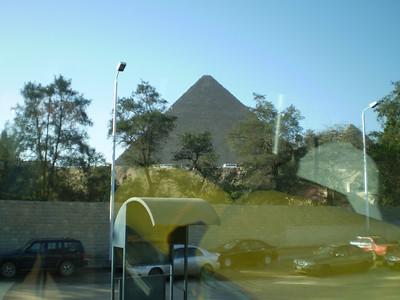 (Egypt) Kris