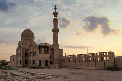 The funeral complex of Qurqumas, Cairo