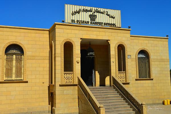El Sultan Carpet School