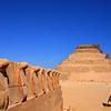 Cobras and The Step Pyramid of King Zoser at Saqqara
