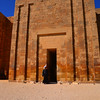 The entrance to the at Step Pyramid site at Saqqara
