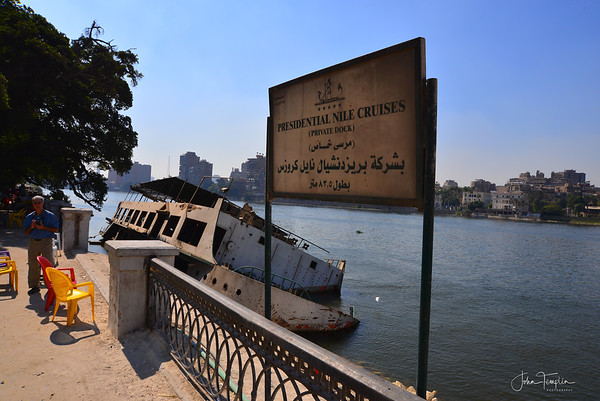 Looks like our Nile cruise will be delayed!