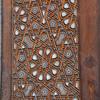 Details  - Al-Rifai Mosque