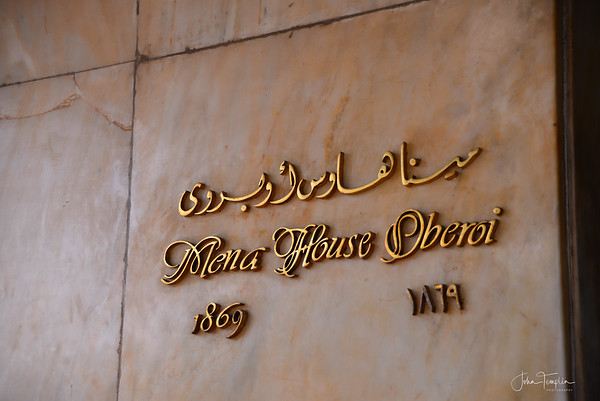 The Mena House Oberoi was built in 1869 as a hunting lodge