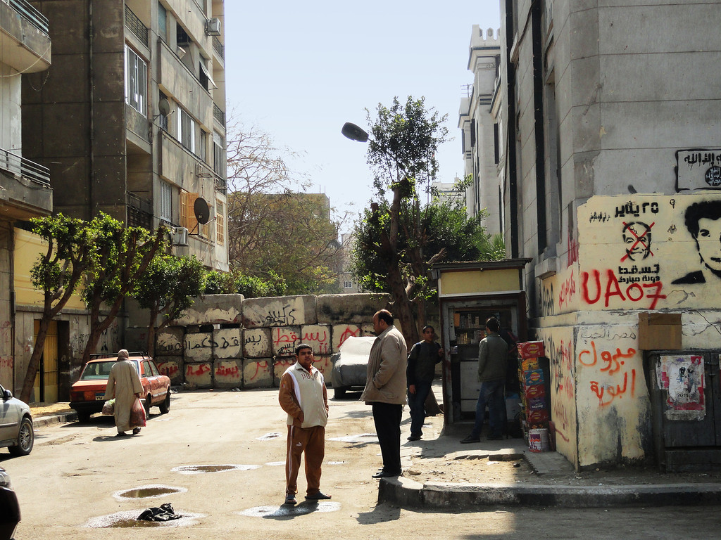 The wall side street of Mohamed Mahmoud Street, 20 February 2012. This is in front of my former office.