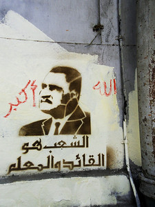 Caption: The people are the leader and teacher  Image stencil of Gamal Abdel Nasser, who led the Egyptian Revolution of 1952.  Tahrir Square 20 Feb 2012