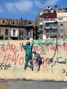 Mohamed Mahmoud Street, near former AUC library. 20 February 2012. This graffiti was erased 4 days later.