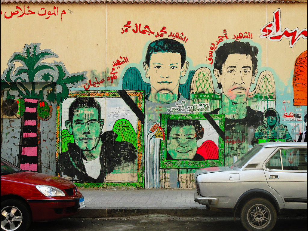 Mohamed Mahmoud Murals.<br /> <br /> The clashes in Port Said left 74 dead and hundreds injured. Most of the martyrs were young students, the youngest of whom, Anas, was only 14 years old.