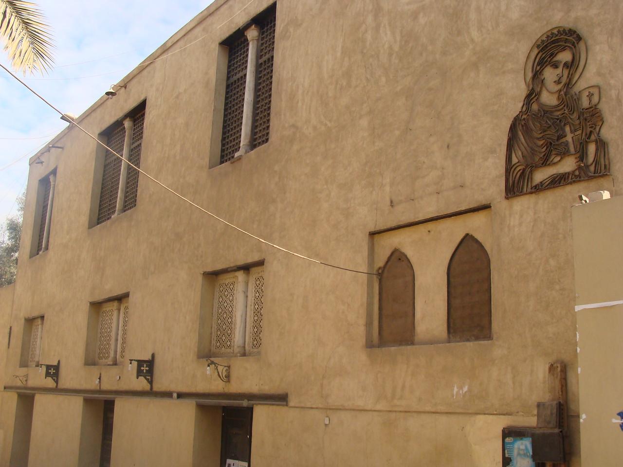 Abu Serga Church Building