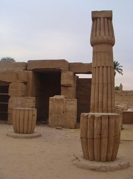 Closed Papyrus Column