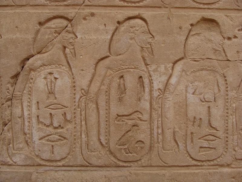 Carved Hieroglyphics