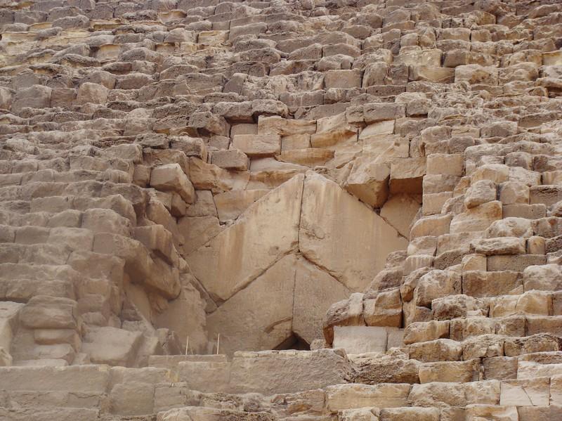 Pyramid Entrance