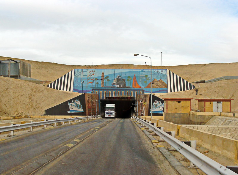 Suez Canal Tunnel