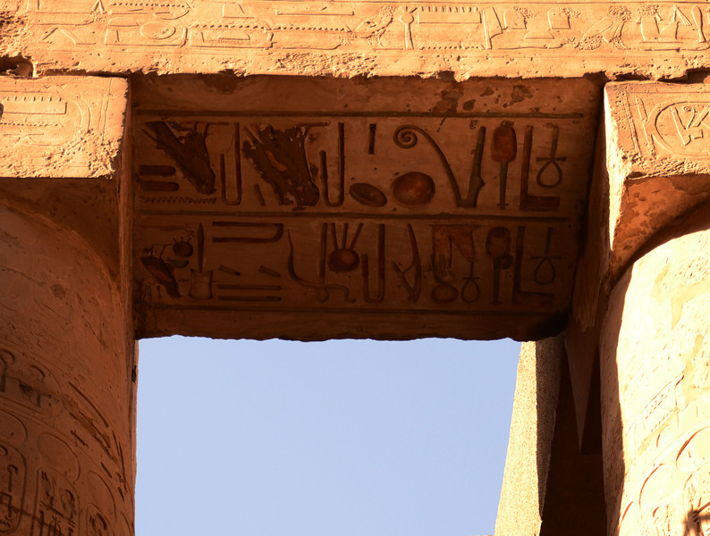 Karnak, Upper Egypt