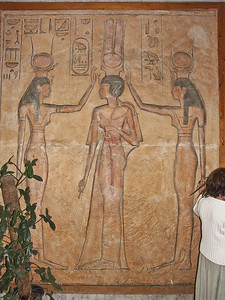 Egyptian women