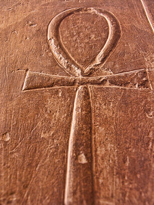 The Egyptian ankh