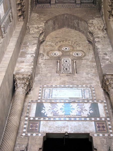 El Rifai Mosque - Updates in Progress