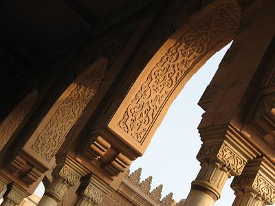 Arches of El-Sayed El-Badawi Mosque in Tanta