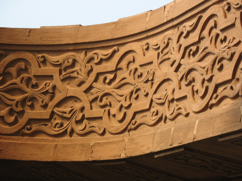 Arch of El-Sayed El-Badawi Mosque in Tanta