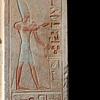 Pharaoh wearing the white crown of upper Egypt