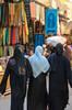 Arab ladies at the Khan El Khalili market in Cairo, Egypt.