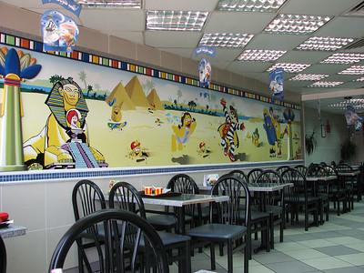 Luxor McDonalds