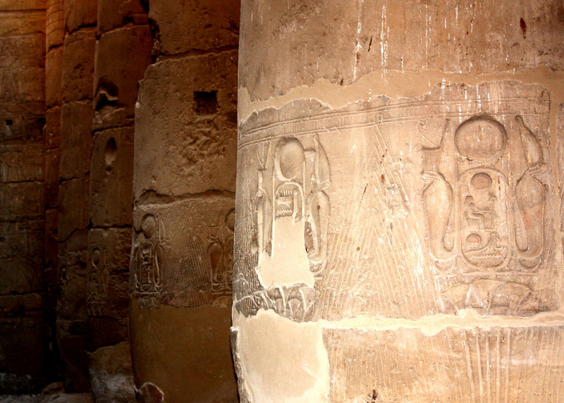 A picture I took by chance in 2010. <br /> Luxor Temple, Egypt