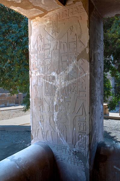 White Chapel - Detail