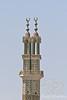 Minaret Top