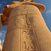 Giant Statue of Osiris at the Ramesseum, the ancient egyptian mortuary temple of Ramses II at thebes near Luxor, Egypt