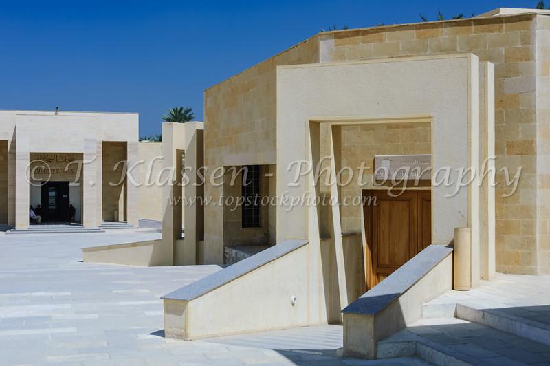 The Saqqara Visitor's Center in Egypt.
