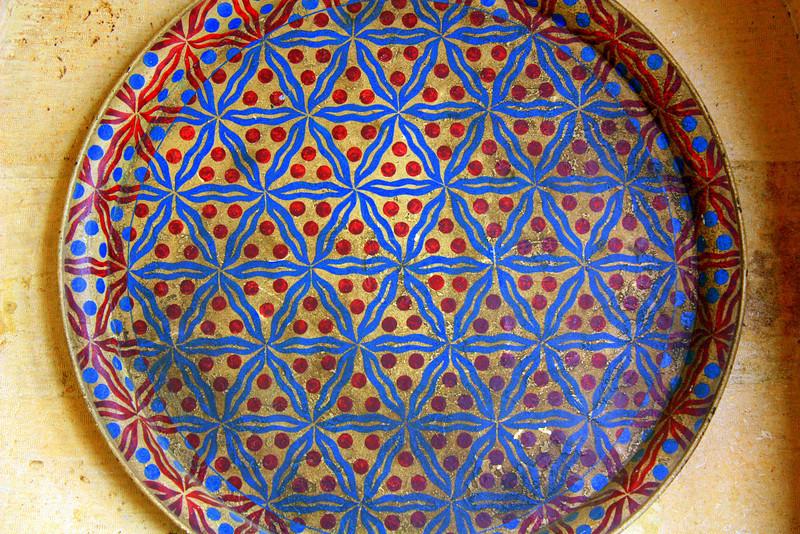 Wall Plate - Alain Le Notre Restaurant - Al-Azhar Park - Cairo, Egypt