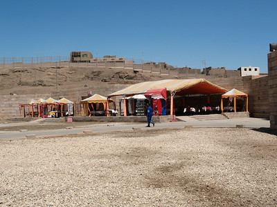 Temple of Edfu - Updates in Progress