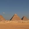 The Pyramid complex at Giza