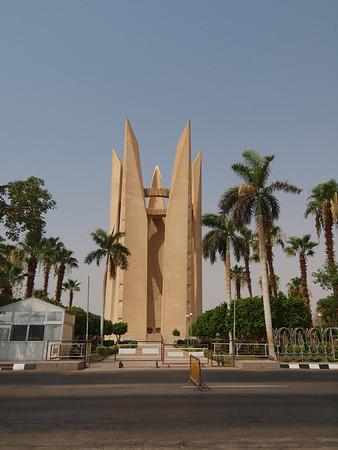 Friendship Monument at Aswan Dam