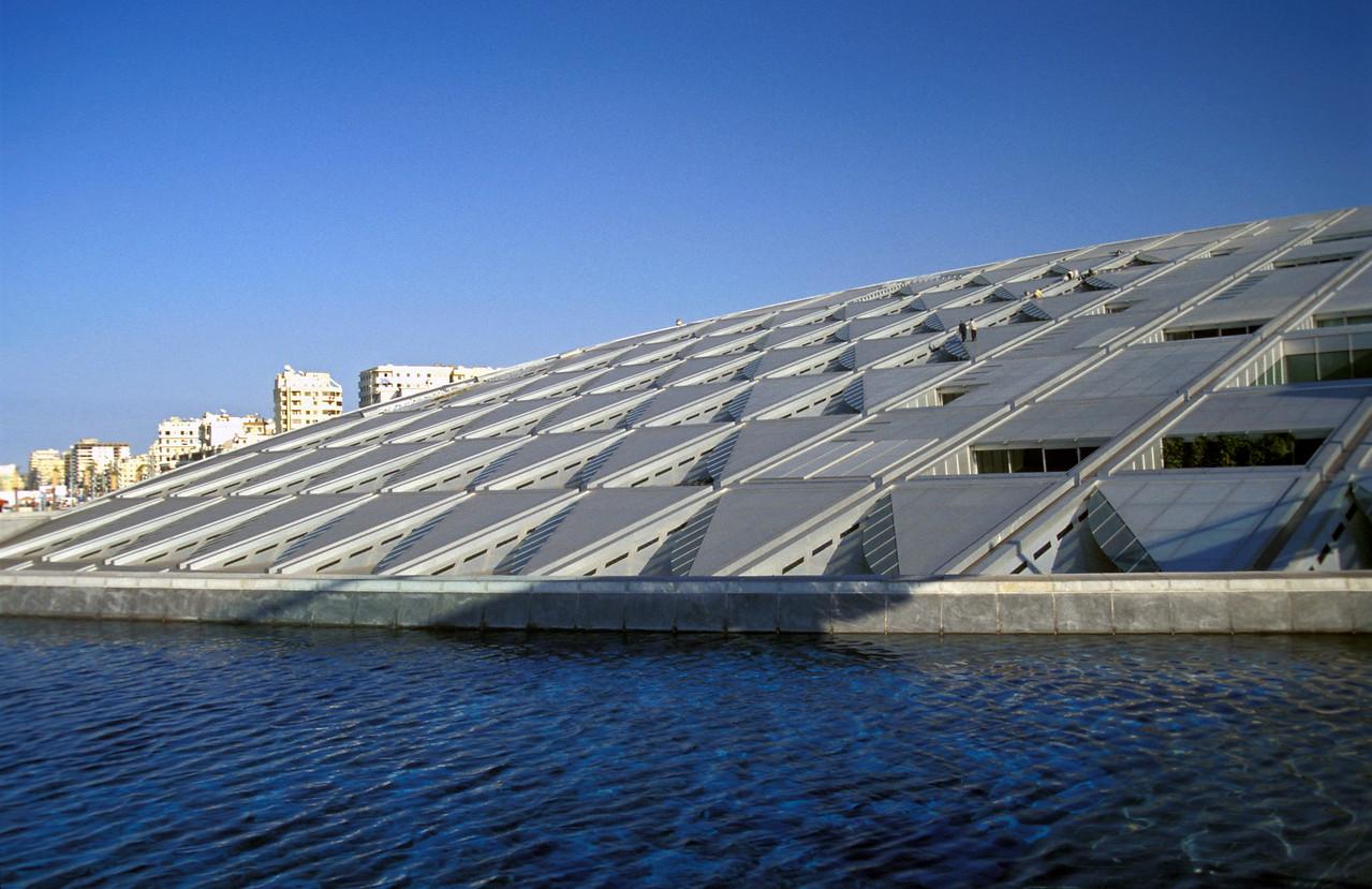 Library of Alexandria (Bibliotheca Alexandrina)