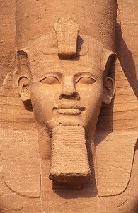 Face of Colossal Statue, Abu Simbel