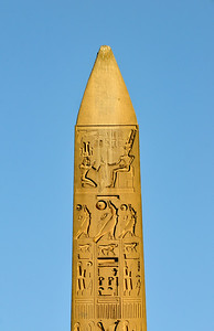 Red Granite Obelisk at Luxor Temple