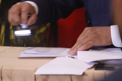 2019 оны додугаар сарын 24. Үндсэн хуульд оруулах нэмэлт, өөрчлөлтийн төслийн талаар улс төрийн 14 нам  байр сууриа илэрхийллээ. ГЭРЭЛ ЗУРГИЙГ Г.БАЗАРРАГЧАА/MPA