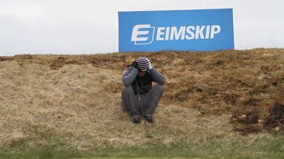 Eimskipsmótaröðin 2015 Egils Gull mótið
