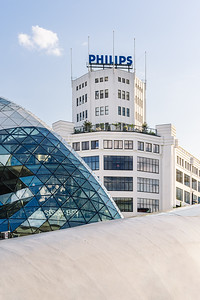 Philips Lichttoren, de Blob en fietstunnel, Eindhoven