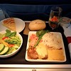 International business class airline service rocks.